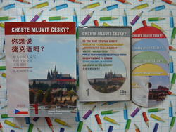 你想说捷克语吗? - Textbook+CDs part C 1