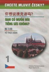 Chcete mluvit česky? - Pracovní kniha 1 / Workbook 1