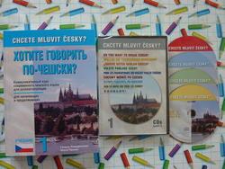 ХОТИТЕ ГОВОРИТЬ  ПО-ЧЕШСКИ? -  Textbook+CDs part R 1