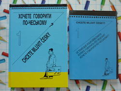 ХОТИТЕ ГОВОРИТИ ПО-ЧЕСКОМУ? - Textbook+CDs part U 1